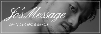 Jos Message